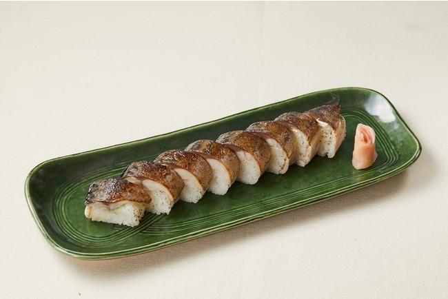 炙り〆さば棒寿司