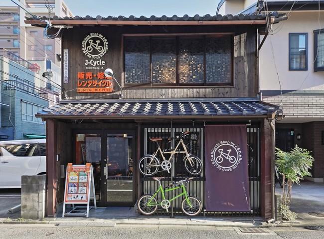 【空き家を利活用】古民家をリノベーション!京都の中心地で自転車の販売・修理・レンタルサービスを提供「J-Cycle京都烏丸店」2020年9月1日移転オープン