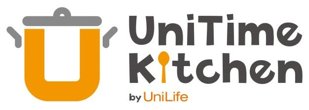 UniTime Kitchen ロゴマーク