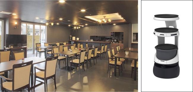「グランメゾン迎賓館京都嵐山」食堂(左)/ 配膳・運搬ロボット Servi(サービィ)(右)