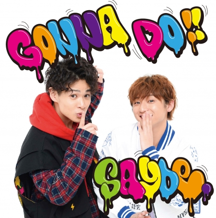 2ndシングル『GONNA DO!!』Type A