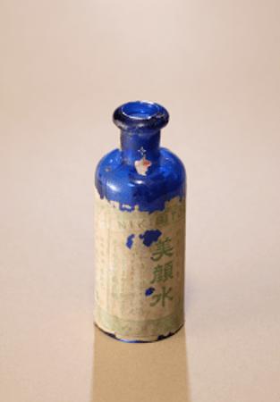 1885年販売当時の『にきびとり美顔水』