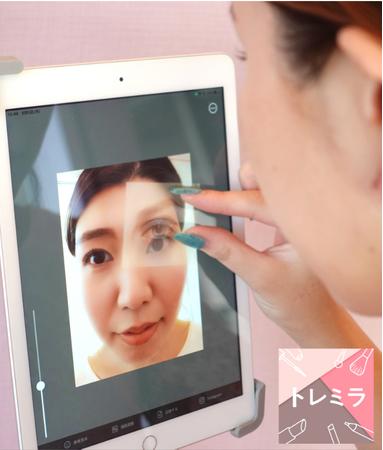 なりたい顔をアプリに取り込み透かせてメイクできるアプリ「トレミラ」