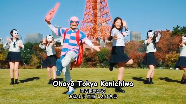Tokyo Bon 2020