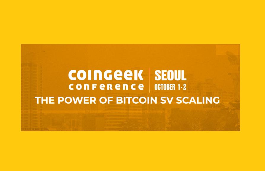 ブロックチェーンの国際会議、CoinGeek Seoulに、ZWEISPACE CEOの亀田氏が登壇. 日本では、サトシナカモトのナカモトの故郷、大阪の会場と中継でのイベントが開催