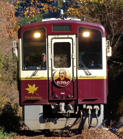 わたらせ溪谷線「XPAND列車」イメージ