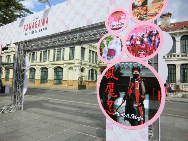 KANAGAWA FESTIVAL in HANOI 2018
