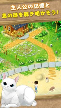 ねこ島日記ストア画像2