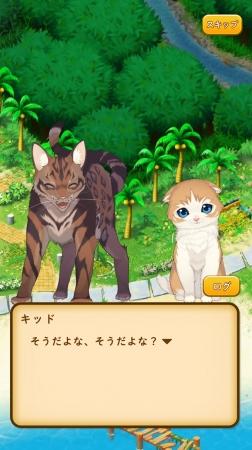 ねこ島日記猫と猫の会話1