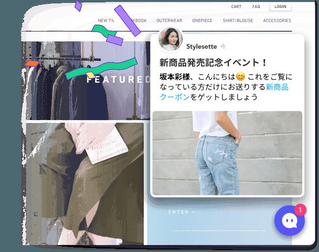 話かけbotのイメージ画像