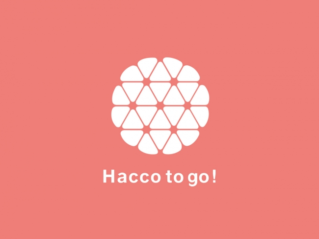 Hacco to go!