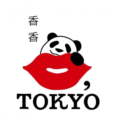 KISS,TOKYO×シャンシャンデザイン。今後様々な商品展開を予定 しています。
