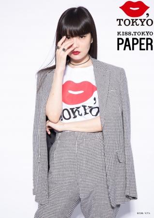 KISS,TOKYO PAPER