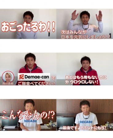 浜田 雅功 コロナ