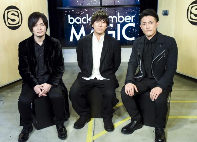 back number/スペースシャワーTV(撮影:AZUSA TAKADA)