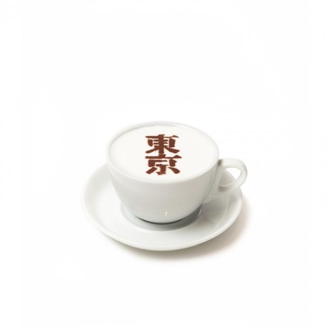 「東京」ラテ 700円(税込)