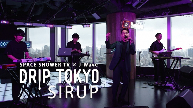 DRIP TOKYO #11 SIRUP