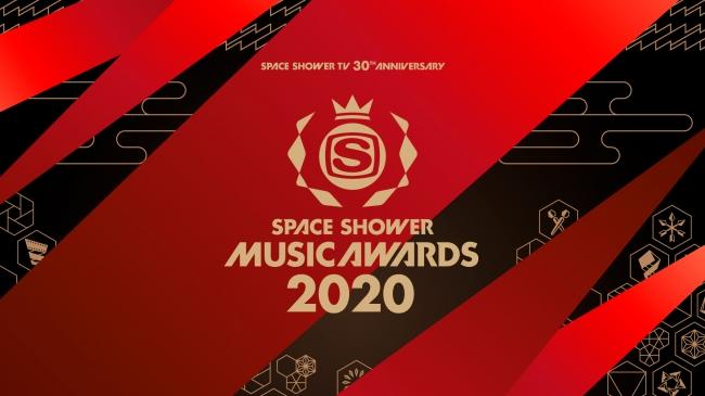 シャワー 2021 スペース アワード
