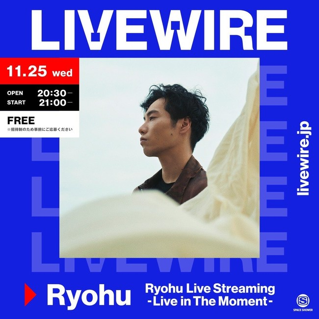 Ryohu Live Streaming -Live in The Moment-