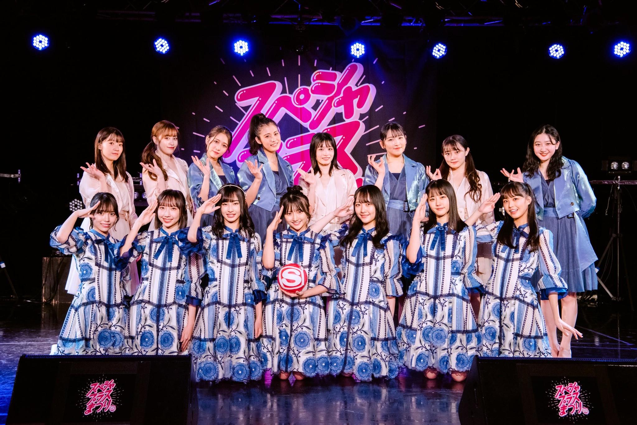 スペースシャワーTVプラス主催ライブイベント「スペシャプラスまつり」初日はつばきファクトリーとSTU48が初対バン!