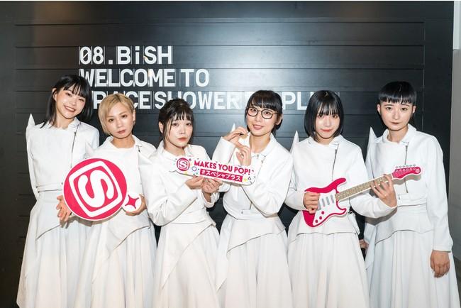 「THiS iS BiSH GOiNG TO DESTRUCTiON スペシャル」PHOTO:飛鳥井里奈