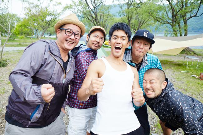 武井壮とケツメイシの休日画像