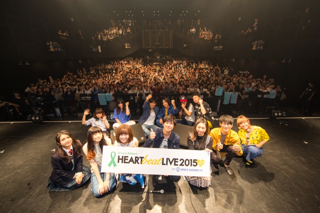 Green Ribbon HEART BEAT LIVE 2015の模様