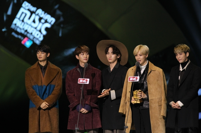 SHINee/(C)CJ E&M Corporation, all rights reserved