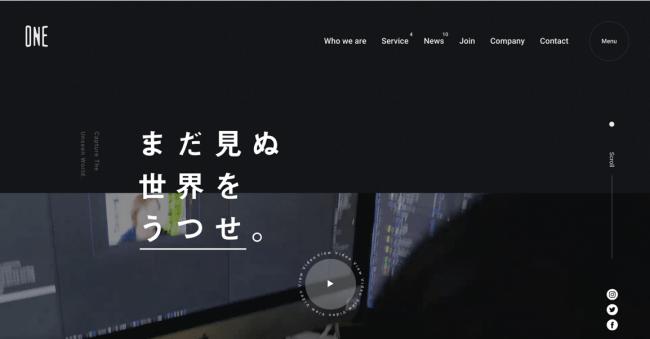 onemedia.jp