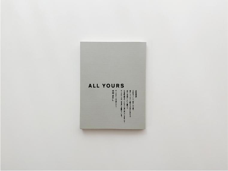 オールユアーズ初の書籍『ALL YOURS magazine vol,1』刊行のお知らせ