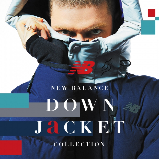 e82e869b3dbb2 New Balance DOWN JACKET COLLECTIONが10月26日に発売 期間限定POPUP ...
