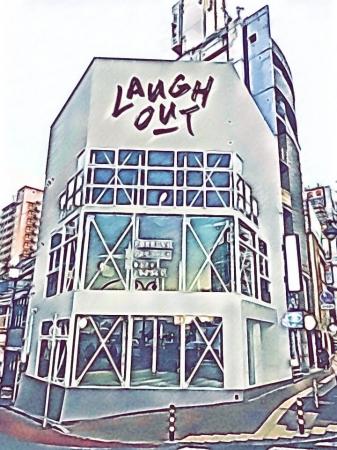 新たなコミュニティ型Co-Creating&Co-Workingスペース「Laugh Out」