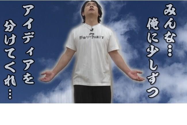 解散 ラブリー マヂ カル マヂカルラブリー・野田クリスタル、今後の目標は霜降り明星・粗品? 「今後どんどん近づいていこうかな」