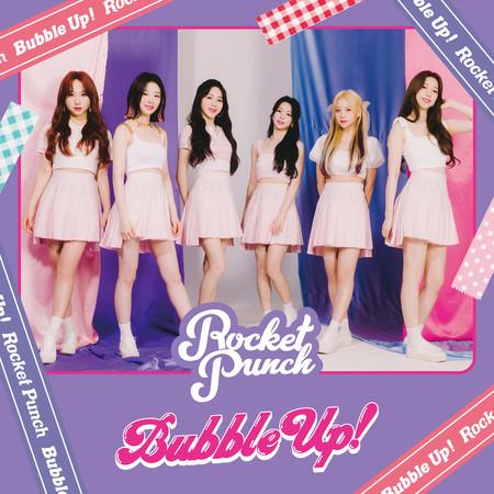 Rocket Punch 1st Mini Album 'Bubble Up!' Reguler Edition
