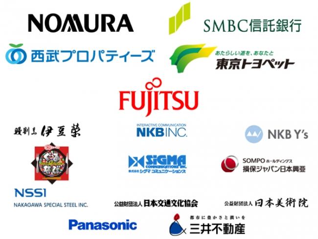 『東京藝術大学130周年記念式典』を開催