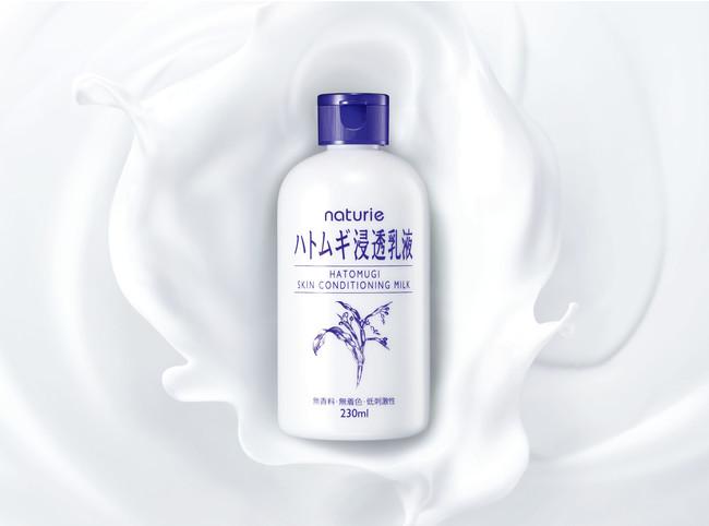 ナチュリエ ハトムギ浸透乳液 イメージ