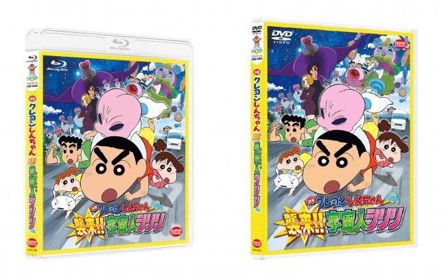 映画 クレヨンしんちゃん 襲来 宇宙人シリリblu Ray Dvdを11月10日