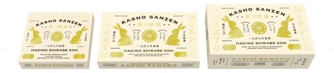 4個入 ¥800(税込)・6個入 ¥1,200(税込)・12個入 ¥2,400(税込)