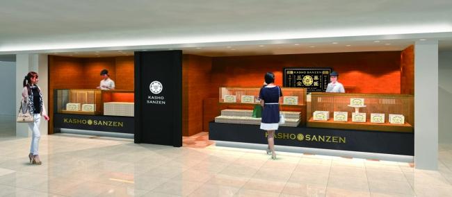 グランスタ東京「菓匠三全」店舗イメージ