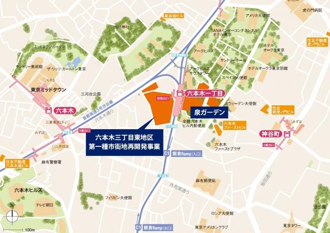 街区周辺MAP