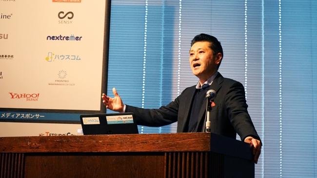 講演を行うハウスコム株式会社代表取締役社長・田村穂