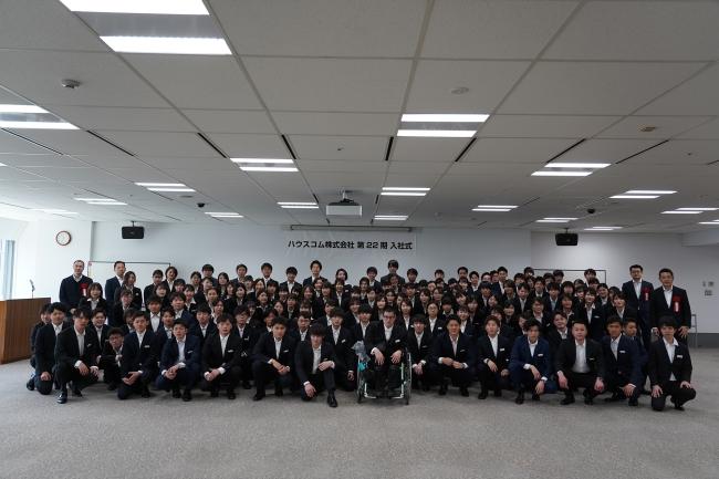 2019年度 新卒入社式