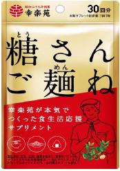 30回分 960円(税込)