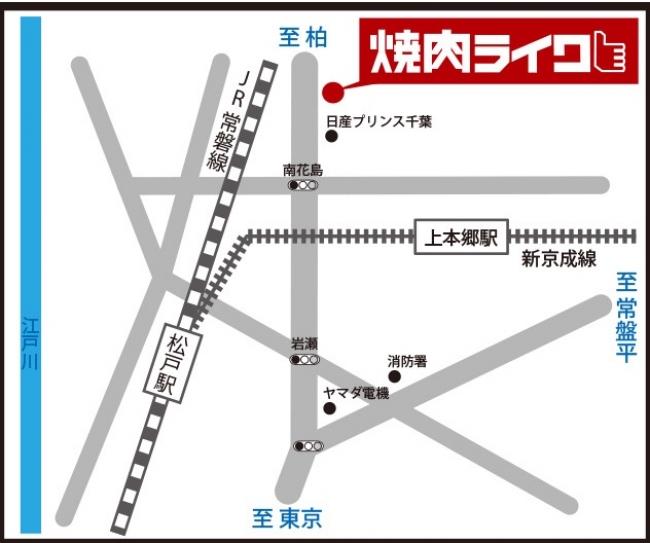新橋駅周辺に時間貸しのバイクの駐車場があるそう …
