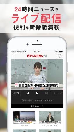 さようなら、スペースワールド 北九州「 #スペースワールド 」最後のカウントダウンを、日テレNEWS24アプリで生配信「なくなるよ!全員集合」