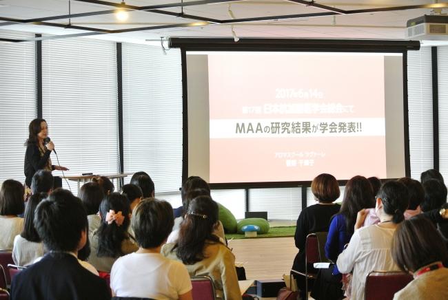 アロマスクールラヴァーレ校長の菅野千津子先生にメディカルアロマアンチエイジング検査結果(日本産精油yuica使用)についてご発表頂きます。