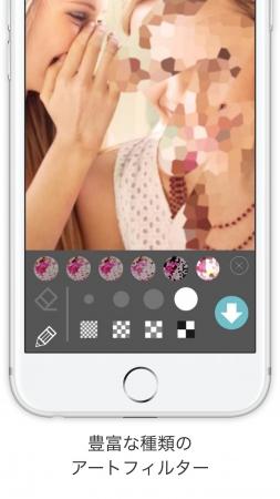 モザイク アプリ