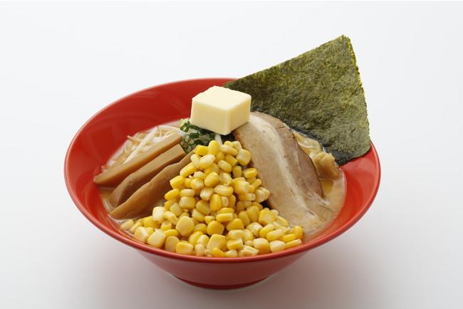 味噌バターコーンラーメン 1,000円