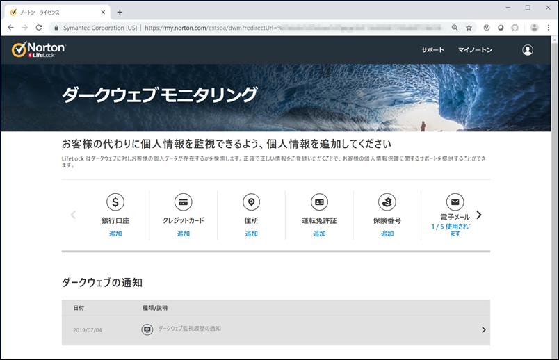 検索 エンジン ウェブ ダーク