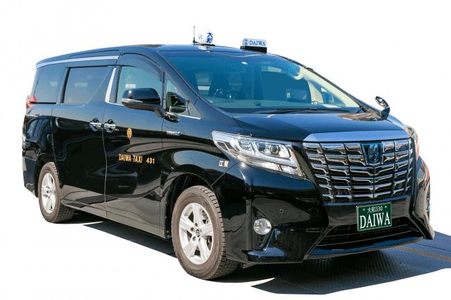 高級ワゴンタクシー(イメージ)